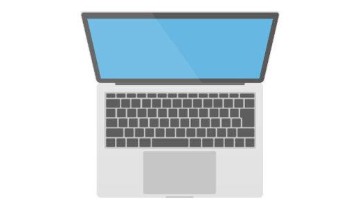 2019年 MacBookPRO購入