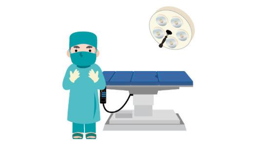 保険に入っていない40代会社員が胆石の手術した体験の費用を教えるよ!