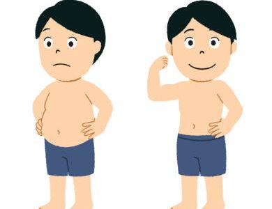 【体験記】50歳おやじが3ヶ月で9kg痩せた?パーソナルジムで学んだことは?
